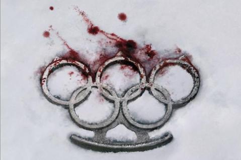 Soczi 2014, igrzyska olimpijskie